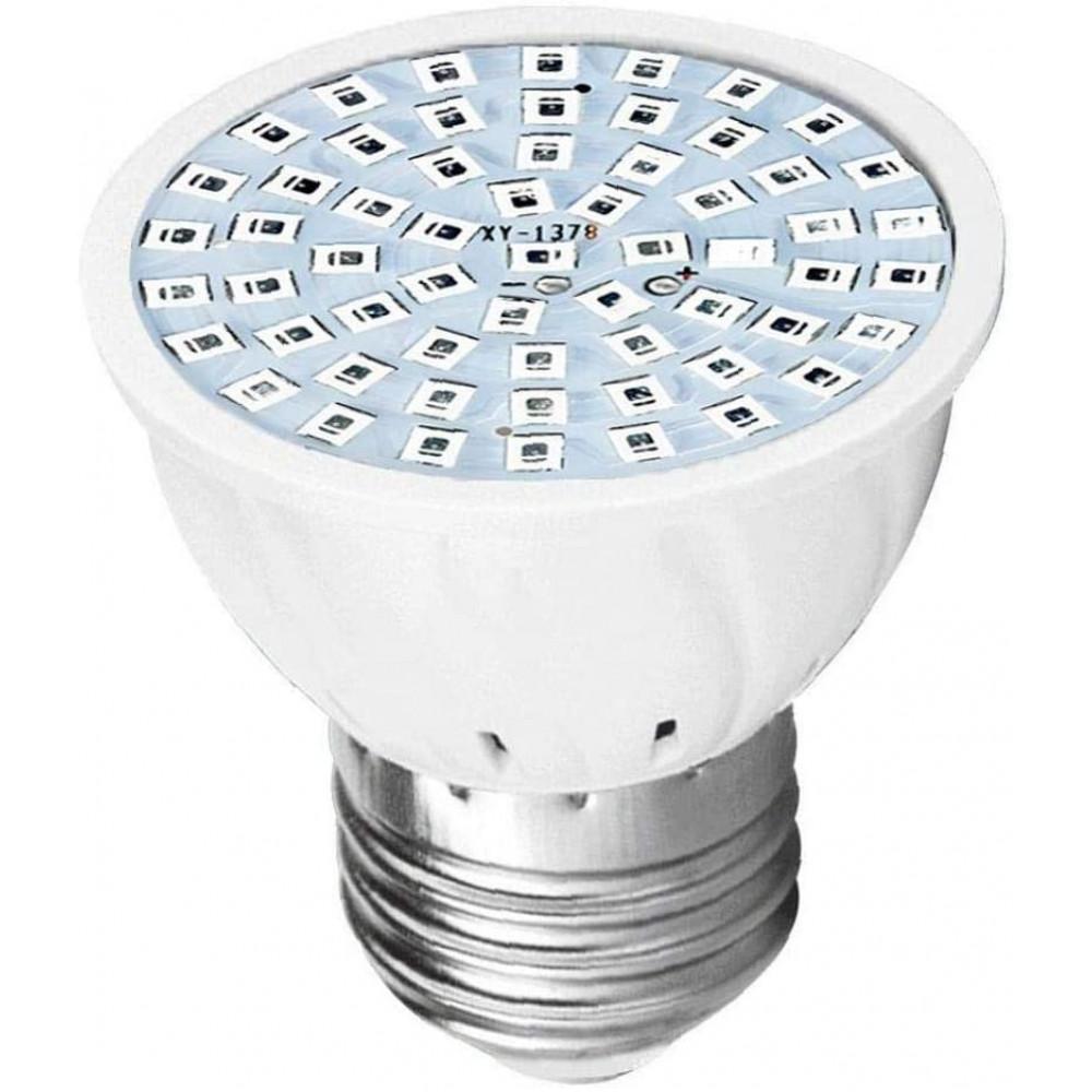 Фітосвітильник підвісний 60 LED