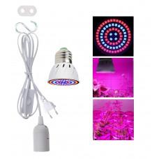 Фітолампа підвісна 80 LED